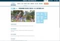 Site Aviron Bayonnais 11102014