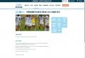 Site Aviron Bayonnais 14032015